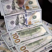 U.S. Dollar: Losing Currency in 2017?