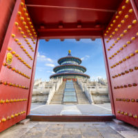 Largest China ETF Up More Than 13% Year-to-Date