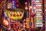 Here's What's Creating Momentum For Japan ETFs