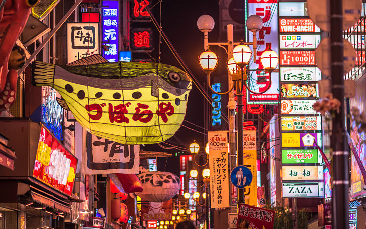 Here's What's Creating Momentum For Japan ETFs
