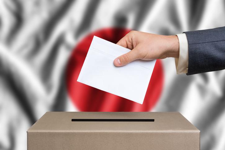 Japan's Election Renews Mandate for 'Abenomics'