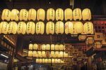 ETFs to Capture Strengthening Japanese Corporate Earnings