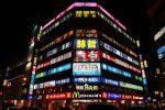 Virtus Launches a Smart Beta Emerging Markets ETF