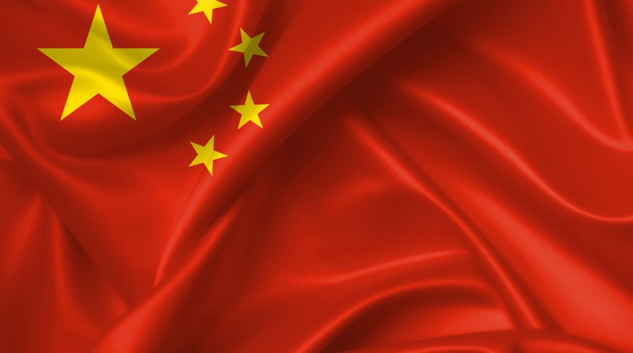 China ETFs in the Spotlight as A-Shares Debut on MSCI Indices