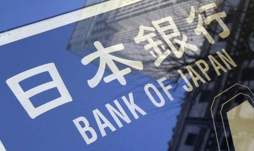 Japan ETFs Receive a Helping Hand from BOJ
