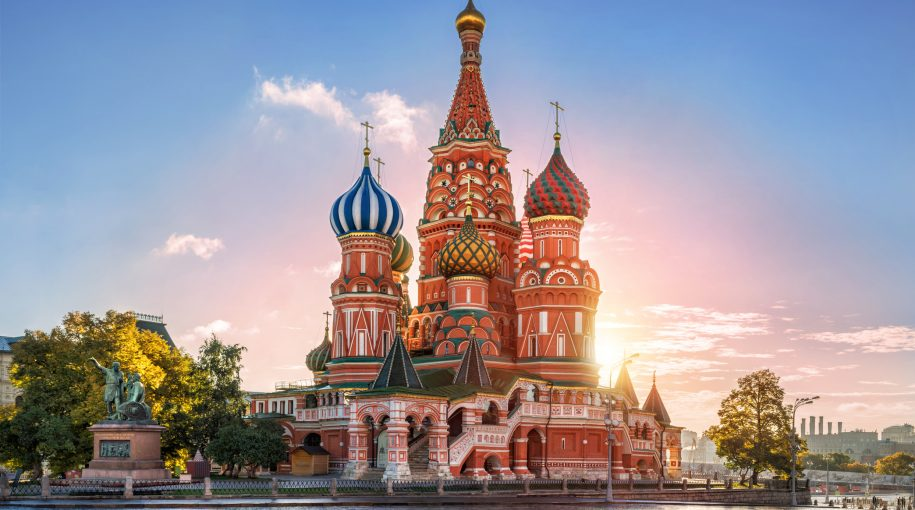 Russia ETF Strengthens as Central Bank Cuts Key Rates