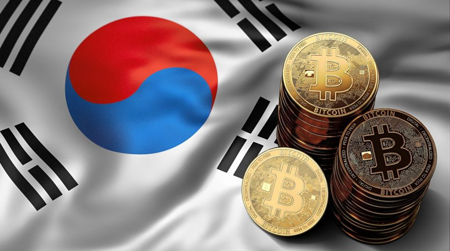 South Korea to Release Bitcoin Taxation Policy