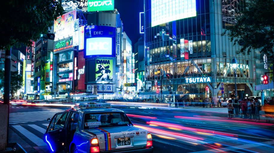 Why You Want to Reconsider Investing in Japan
