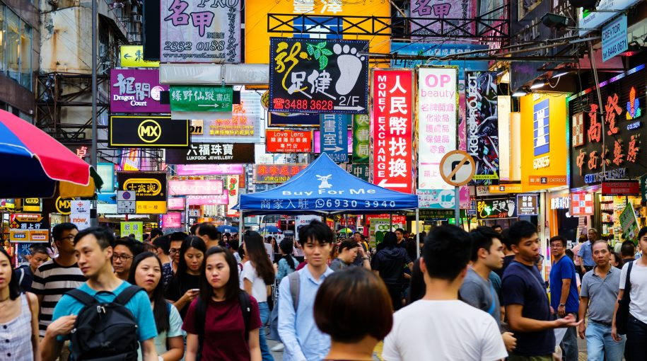 DWS Gives China ETF a Makeover to Access MSCI Inclusion