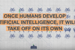 Superintelligence is a Tangible Goal for AI