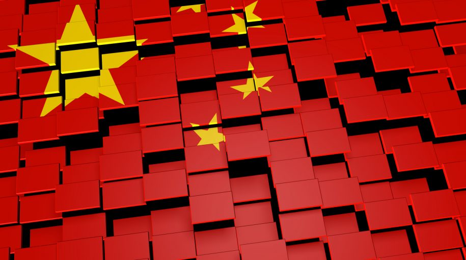 What is Behind China's Top-Ranked Fundamentals?