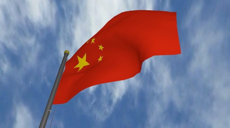 China Bond Yields Climb as Government Signals Policy Shift