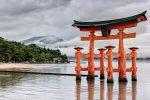 Japan Bond Yield Move Signals BOJ Policy Tweak