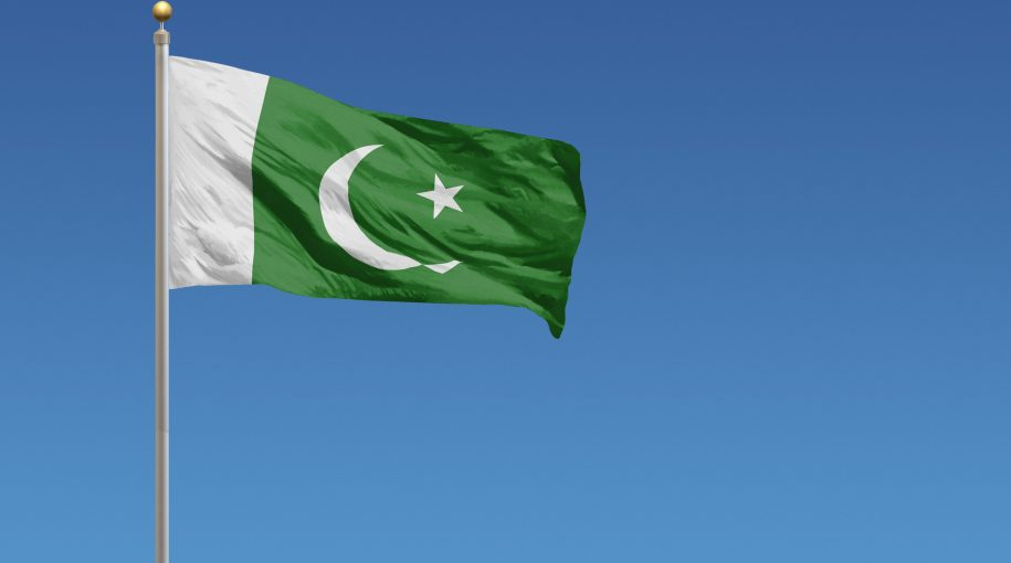 Pakistan ETF Surges on Loans to Support Weak Currency
