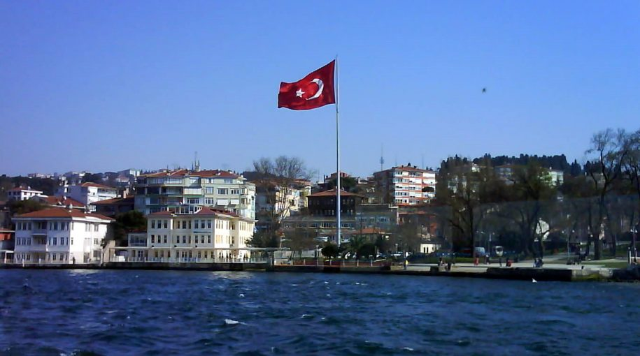 Turkish Lira Crisis: Dow Falls Over 150 Points