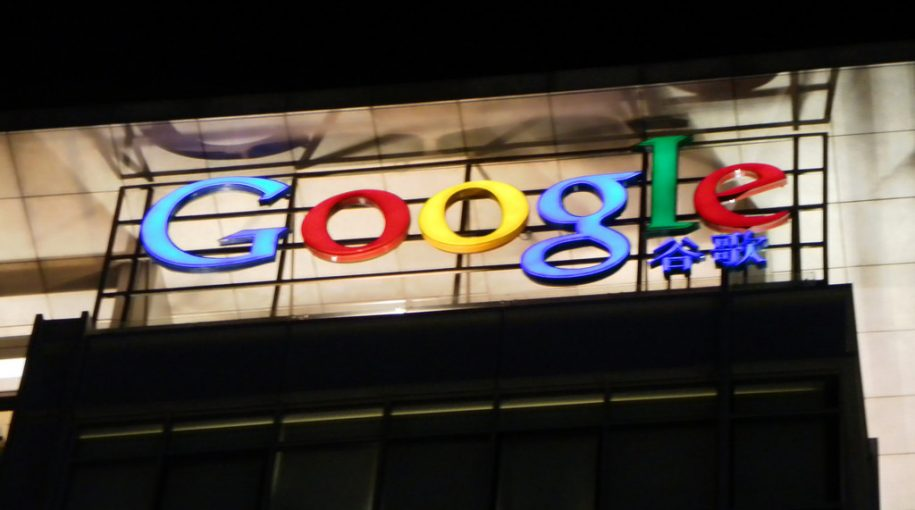 Google and Tencent to Bring Cloud to China?