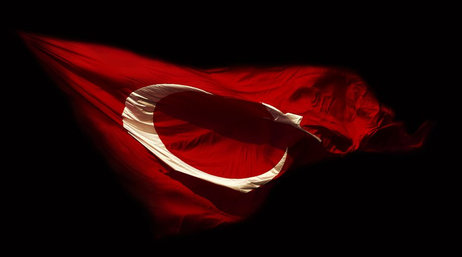 Turkey ETF Retreats on Resignation of Key Central Bank Official