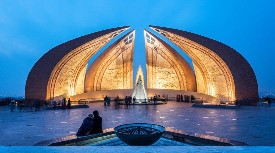 Pakistan ETF Surges on Saudi Bailout Package