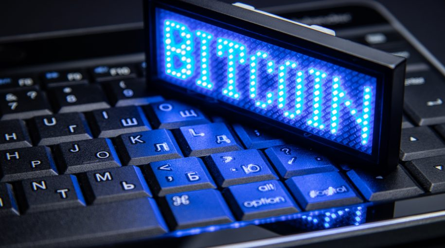 SEC Sets Deadline for Comments on 9 Bitcoin ETF Applications
