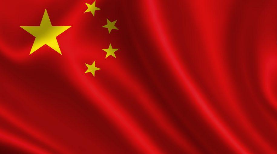 China: Stimulus to Counter Weak Economy in '19