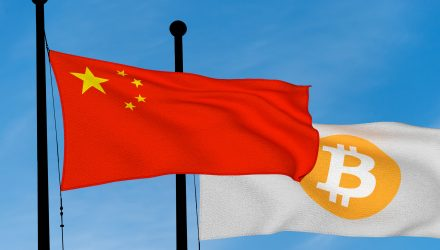 China is Bullish on Cryptocurrencies