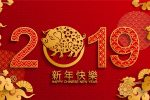 Why the Year of the Pig May Be a Good Year for China ETFs