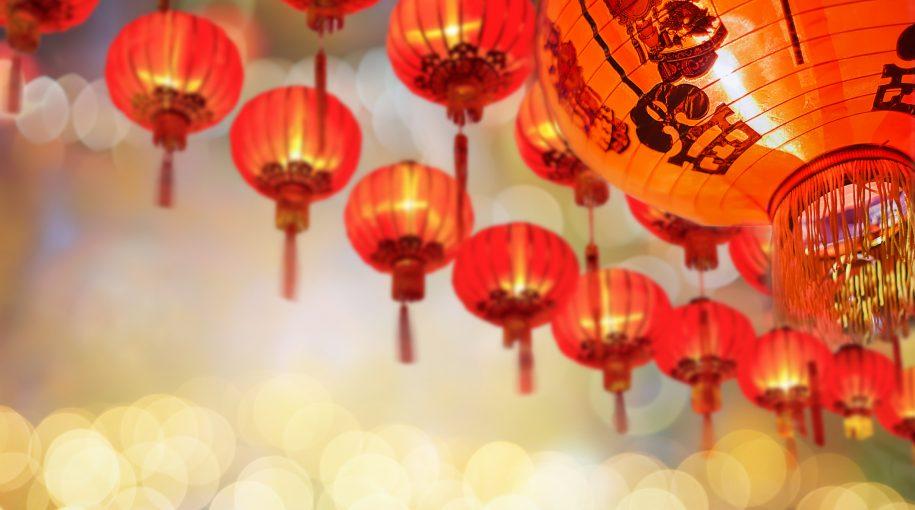 China ETF 'CHIQ' Up 25.52% YTD