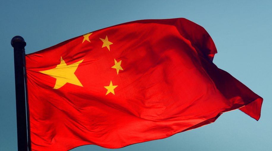 How to Invest in China for A Performing ETF