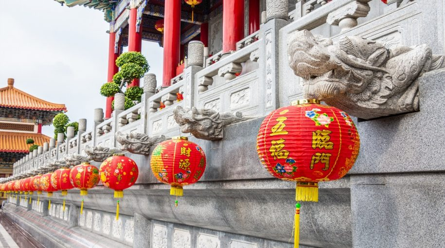 China ETFs: All Baskets Are Not Created Equal