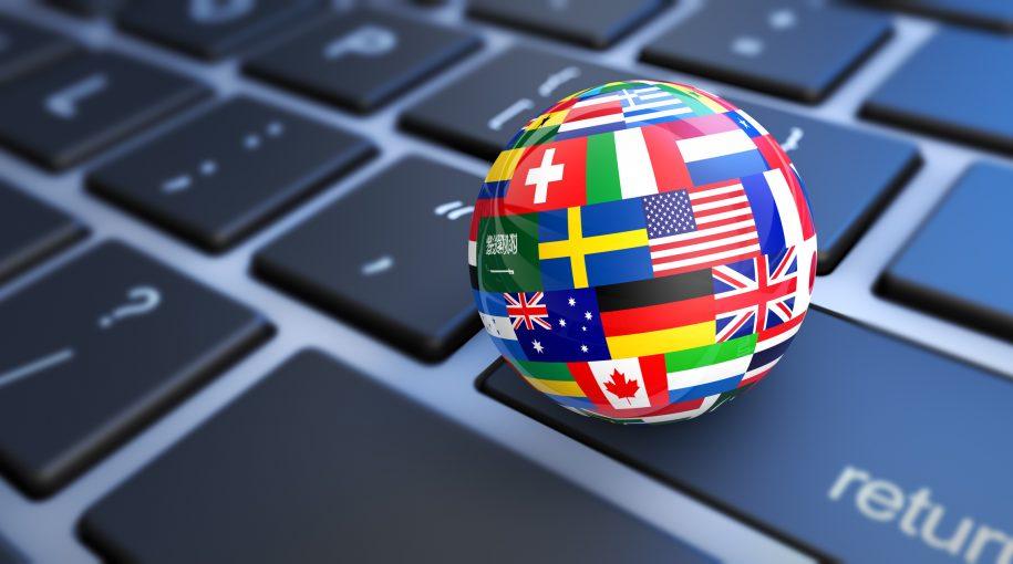 The 'RWIU' ETF for International Strength Versus the U.S.