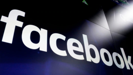 Facebook Libra: Weighing The Pros And Cons