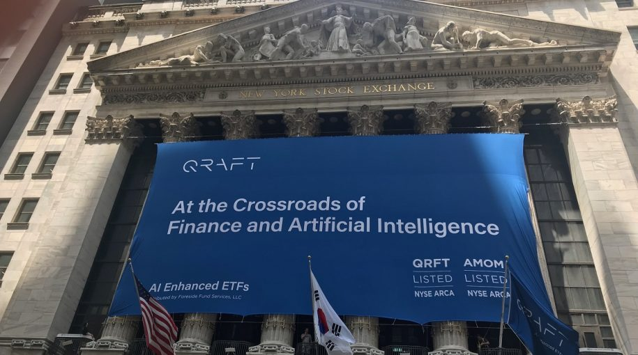 Qraft Technologies Rings NYSE Closing Bell To Inaugurate AI Powered ETF Offerings
