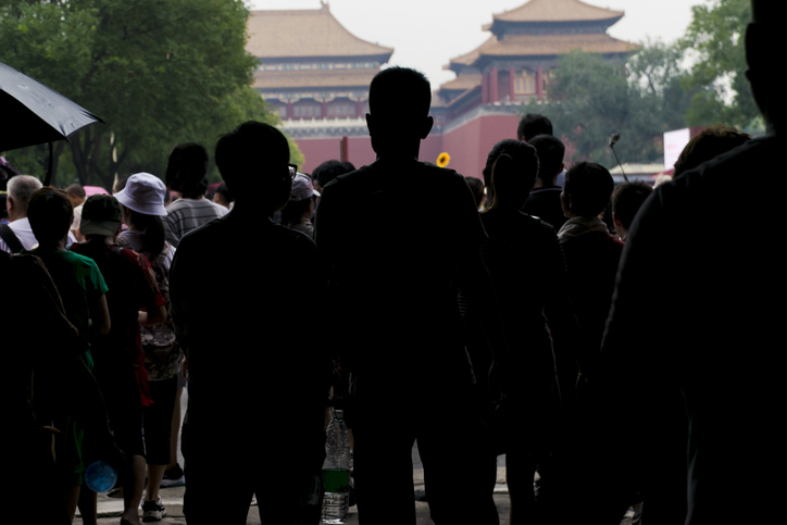 China's Demographic Challenge: The Size of California and All Male