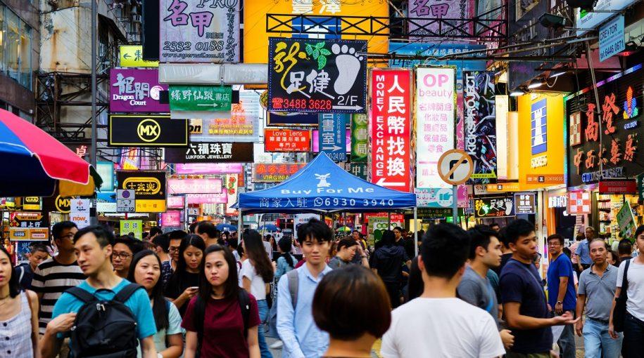 China Trade Deal May Be Key To Global Re-Balancing