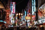 A Tepid View on Japanese Stocks, ETFs