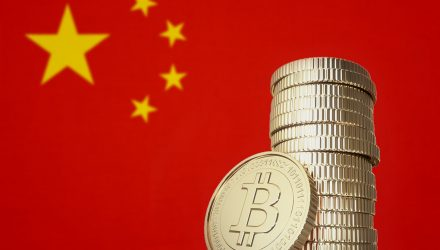 China's Global Cryptocurrency May Be on the Horizon