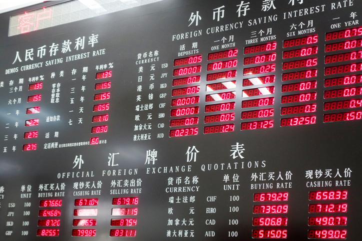 China ETFs to Help Investors Target Emerging Opportunities