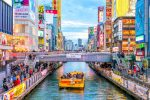 Japan ETFs Continue to Enjoy Benefits of Structural Reforms Under Abe