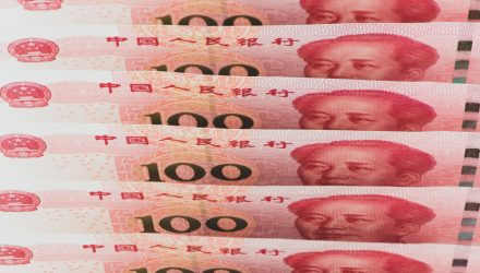 US Investors Are All Over China Bond Offering